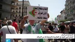 متظاهر يندد بفرض النظام الجزائري قيودا على الإعلام.
