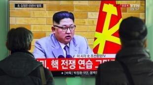 Les Nord-Coréens regardent le message de vœux à la nation de Kim Jong-un, le 1er janvier 2018.