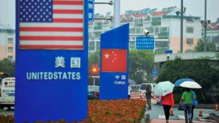 Drapeaux américains et chinois flottant dans une rue de Qingdao, ville de la province du Shandong, à l'est de la Chine, le 19 septembre 2018.