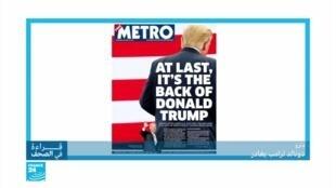 قراءة في الصحف 20-01-2021