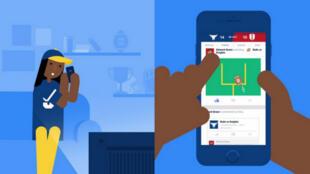 Facebook veut récupérer les fans de sports qui privilégient Twitter.