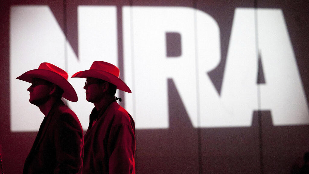 US gun-rights group NRA files for bankruptcy