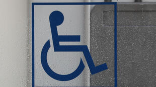 handicap_logo_illustration