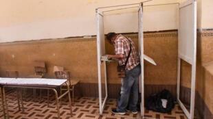 ALGERIA ELECTION LOW TURNOUT