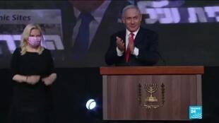 2021-03-24 14:13 Législatives en Israël : Netanyahu en tête mais pas de majorité nette