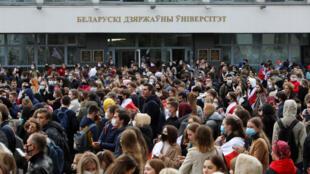 Estudiantes belarus huelga