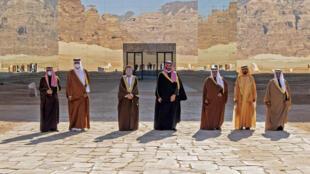 Cumbre del Golfo