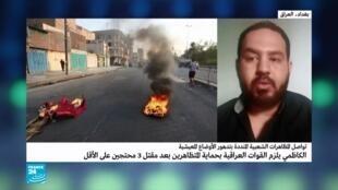 صورة ملتقطة من شاشة فرانس24 لمراسل القناة في العراق إبراهيم صالح