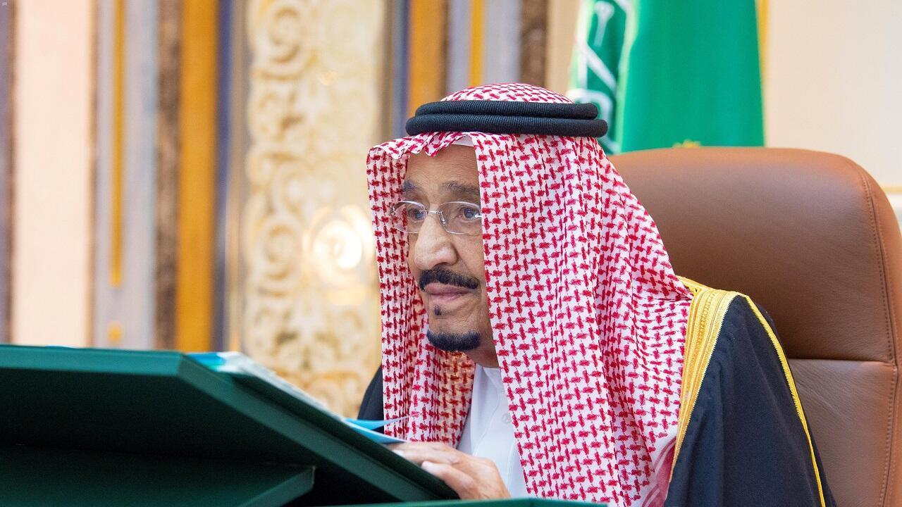 العاهل السعودي الملك سلمان بن عبد العزيز. الرياض في 21 يوليو/تموز 2020.