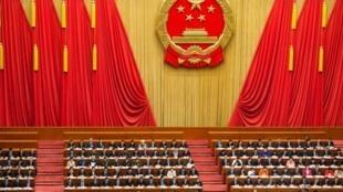 المؤتمر الوطني للحزب الشيوعي الصيني