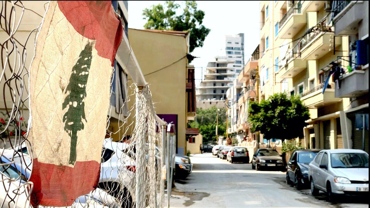 حي الكارنتينا غرب بيروت
