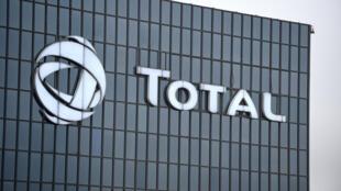 Si Total se retire du méga-contrat gazier iranien, le groupe chinois CNPC aurait le droit d'en devenir le principal actionnaire.