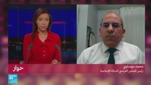 رئيس المجلس الفرنسي للديانة الإسلامية محمد موساوي في حوار مع فرانس24.