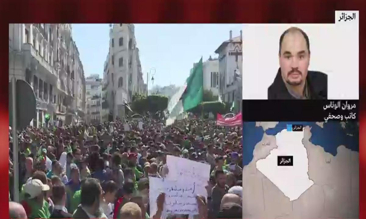 رئيس الحكومة الجزائري نور الدين بدوي 14 مارس/آذار 2019.