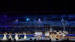 Performance de artistas durante la ceremonia de apertura de los Juegos Centroamericanos y del Caribe 2018, en Barranquilla Colombia el 19 de julio de 2018