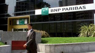 BNP 2409