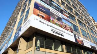 Façade du siège de la chaîne TV5 Monde, à Paris.