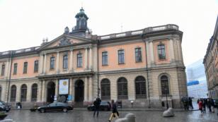 مبنى الأكاديمية السويدية