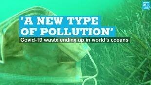 EN vignette PPE in oceans