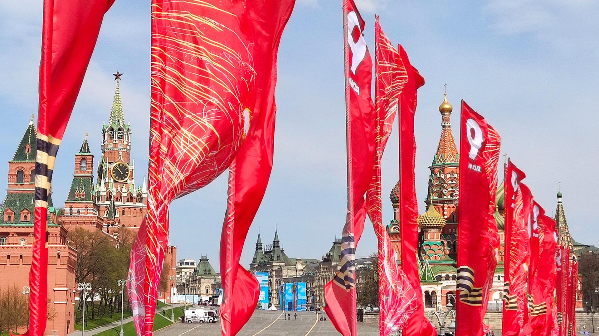 103642-000-A Rusia