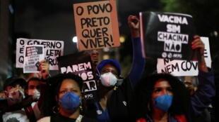 2021-05-14T002624Z_77909510_RC2AFN99ZAJA_RTRMADP_3_BRAZIL-VIOLENCE-PROTESTS