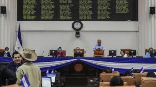El Congreso nicaragüense durante la discusión de la Ley de Ciberdelitos, el 27 de octubre de 2020 en Managua