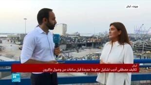 صورة من نشرة فرانس24 الخاصة من بيروت قبيل ساعات من وصول الرئيس الفرنسي إيمانويل ماكرون إلى العاصمة اللبنانية مرة ثانية، 31 أغسطس/ آب 2020