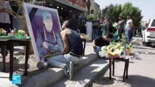 صورة حسين حسام أحد ضحايا قناصة أطلقوا النار على المتظاهرين في العراق.