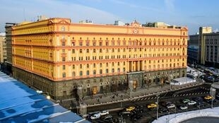 جهاز الأمن الفدرالي الروسي (إف إس بي)