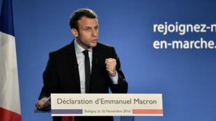 ماكرون أعلن ترشحح بضاحية بوبينييه الباريسية. 2016/11/16.