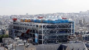 Le Centre Georges Pompidou, le 7 juillet 2017