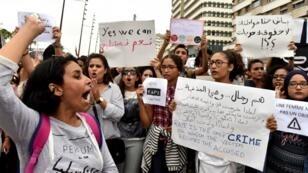 مظاهرة نسائية في المغرب