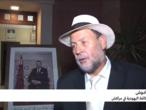 اليهود المغاربة يحتفلون بيوم الغفران في مراكش