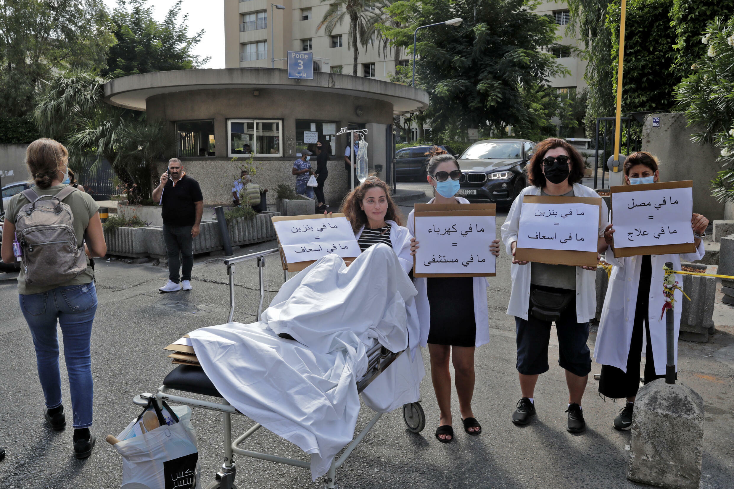 Medics demonstrate outside a Beirut hospital to denounce the critical condition facing the medical establishments hit by fuel shortages