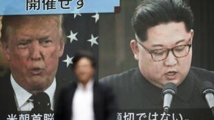 Un écran géant à Tokyo, le 25 Mai, annonce l'annulation du sommet prévu entre Donald Trump et Kim Jung-Un
