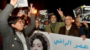 Manifestation de soutien au journaliste marocain Omar Radi, détenu pour avoir critiqué un juge sur Twitter, en décembre 2019 à Rabat