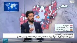 وسيم نصر صحافي متخصص في الحركات الجهادية