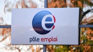 """Le taux de chômage s'établirait """"autour de 9,5%"""" de la population active fin 2020"""