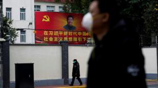 _CHINA-HEALTH-XI-ECONOMY