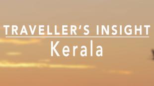 TI Kerala