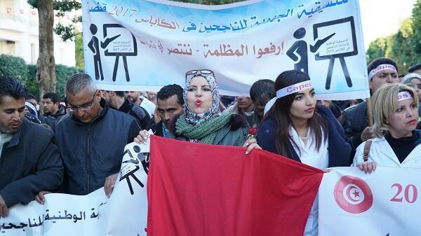 أساتذة عاطلون يطالبون بمناصب شغل في العاصمة تونس