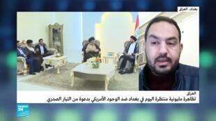 مراسل فرانس24 في العراق