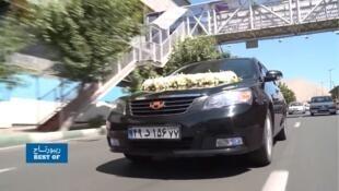 ريبورتاج إيران