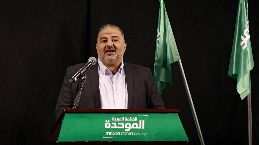 Leader of Israeli Islamic party demands 'different reality' after election thumbnail