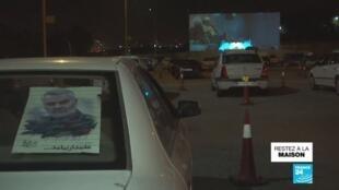 2020-05-06 16:10 Covid-19 en Iran : des cérémonies religieuses en drive-in pendant le ramadan