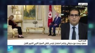 الرئيس التونسي يبحث مع المبعوثة الأممية ملتقى الحوار الليبي المرتقب
