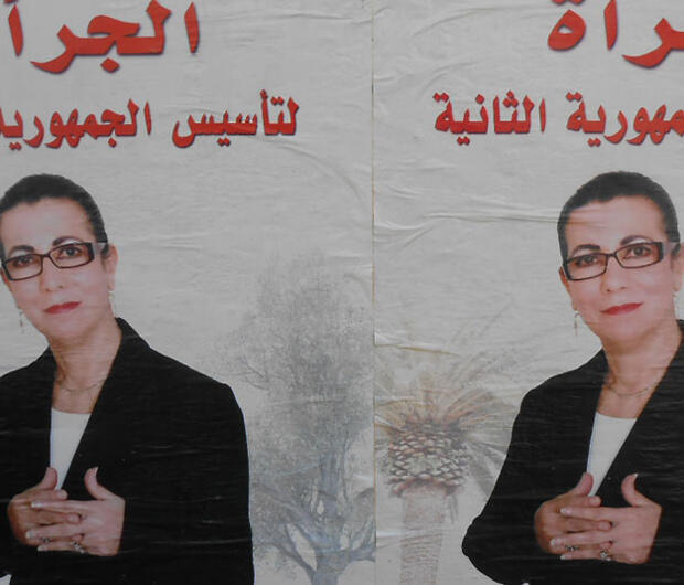 الانتخابات الرئاسية الجزائرية: المرشحة لويزة حنون - 2014/04/17