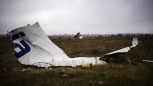 Le vol MH17 avait été abattu par un missile à l'est de l'Ukraine le 17 juillet 2014.