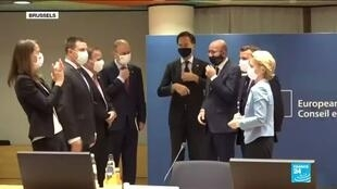 2020-07-21 11:01 EU passes historic deal on virus recovery fund