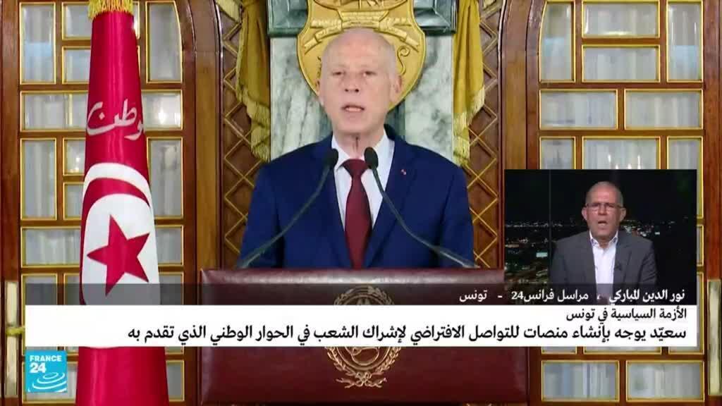 مراسل فرانس24 نور الدين مباركي